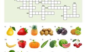 Кроссворд для детей — овощи и фрукты